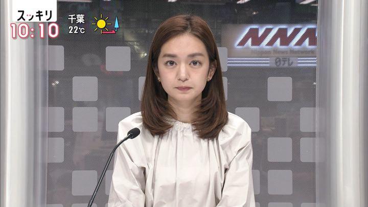 2018年10月18日後藤晴菜の画像04枚目