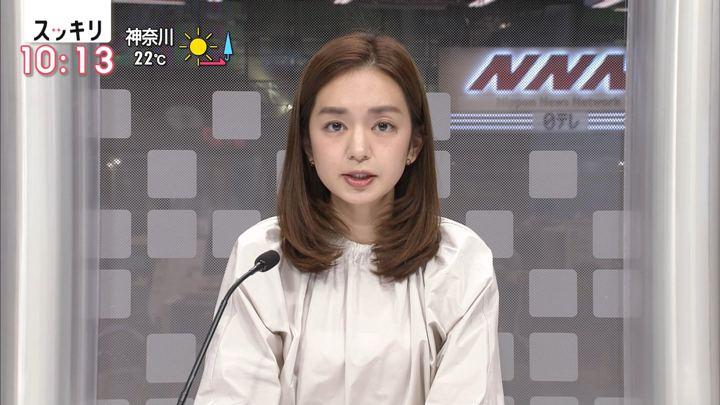 2018年10月18日後藤晴菜の画像05枚目