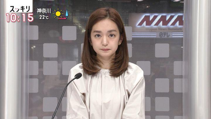 2018年10月18日後藤晴菜の画像06枚目