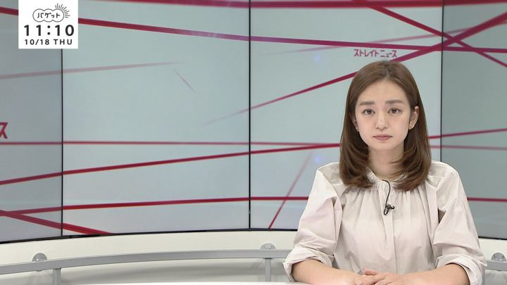 2018年10月18日後藤晴菜の画像07枚目
