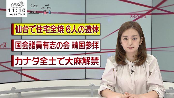2018年10月18日後藤晴菜の画像09枚目
