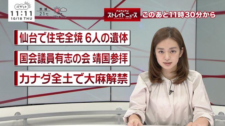 2018年10月18日後藤晴菜の画像10枚目