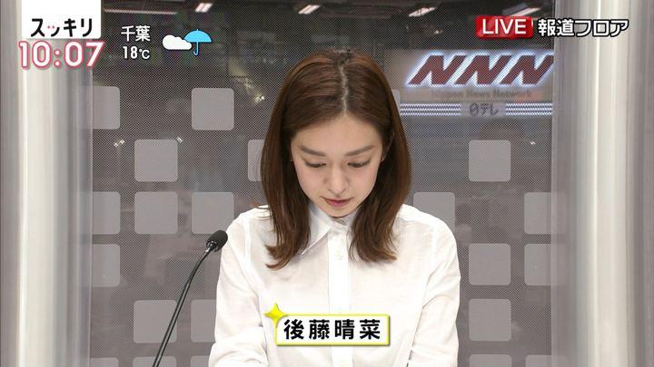 2018年10月19日後藤晴菜の画像02枚目
