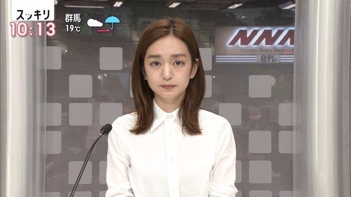 2018年10月19日後藤晴菜の画像04枚目