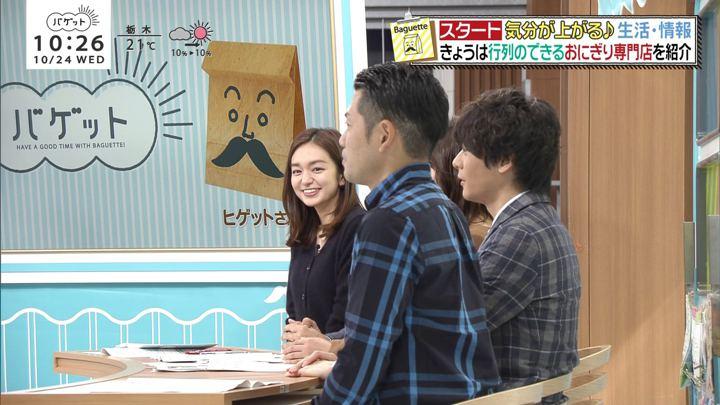 2018年10月24日後藤晴菜の画像04枚目