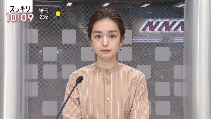 2018年10月25日後藤晴菜の画像01枚目