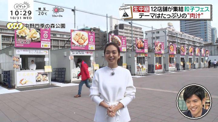 2018年10月31日後藤晴菜の画像04枚目