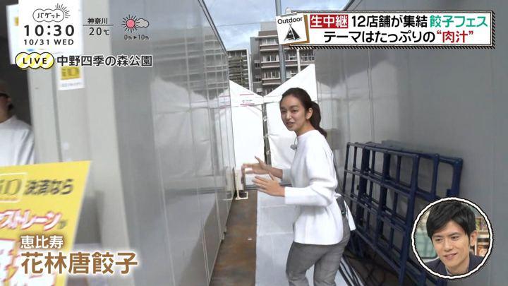 2018年10月31日後藤晴菜の画像06枚目