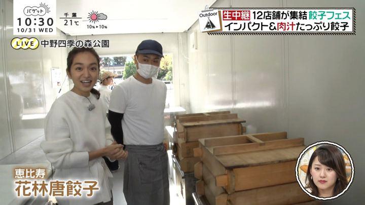 2018年10月31日後藤晴菜の画像07枚目