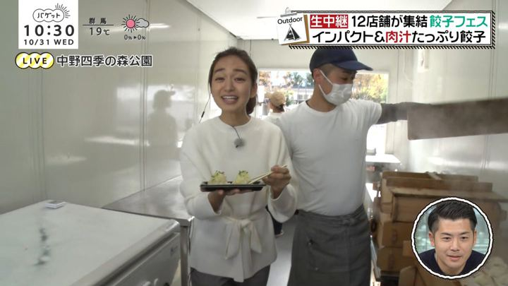 2018年10月31日後藤晴菜の画像08枚目