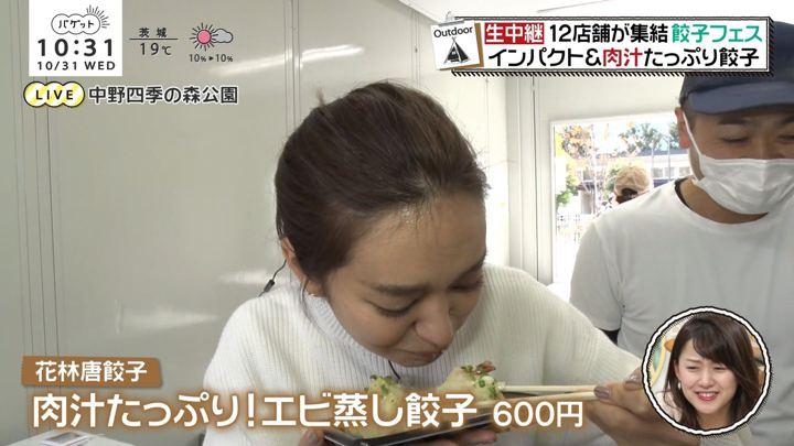 2018年10月31日後藤晴菜の画像10枚目
