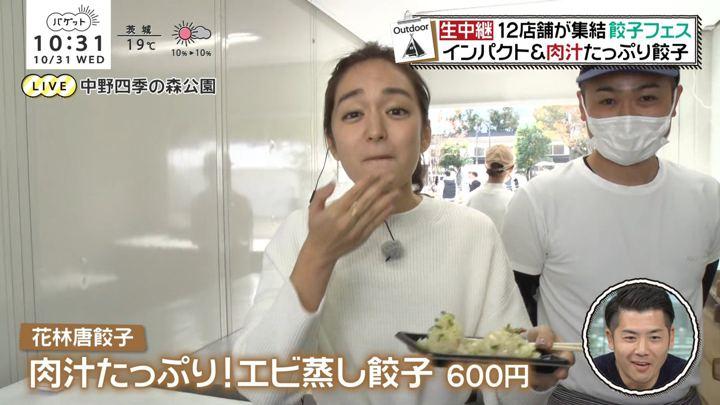 2018年10月31日後藤晴菜の画像12枚目