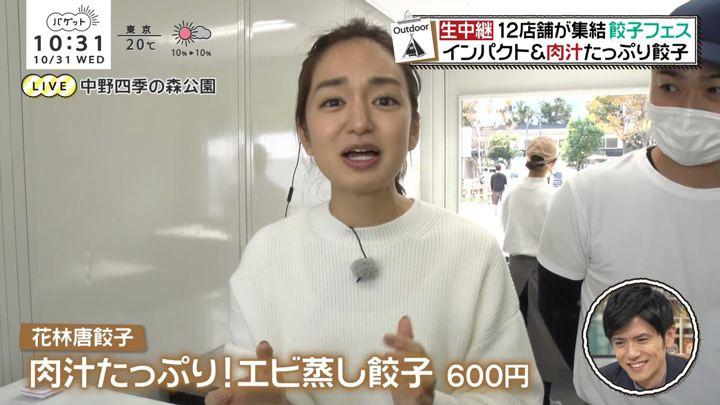 2018年10月31日後藤晴菜の画像13枚目