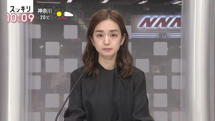 2018年11月01日後藤晴菜の画像01枚目