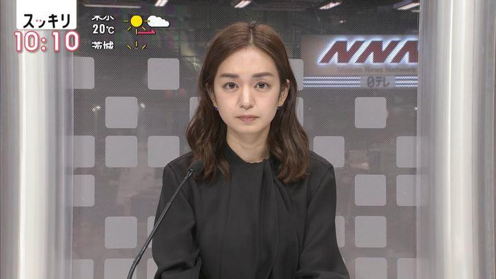 2018年11月01日後藤晴菜の画像04枚目