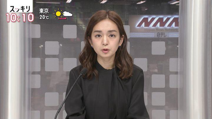 2018年11月01日後藤晴菜の画像05枚目
