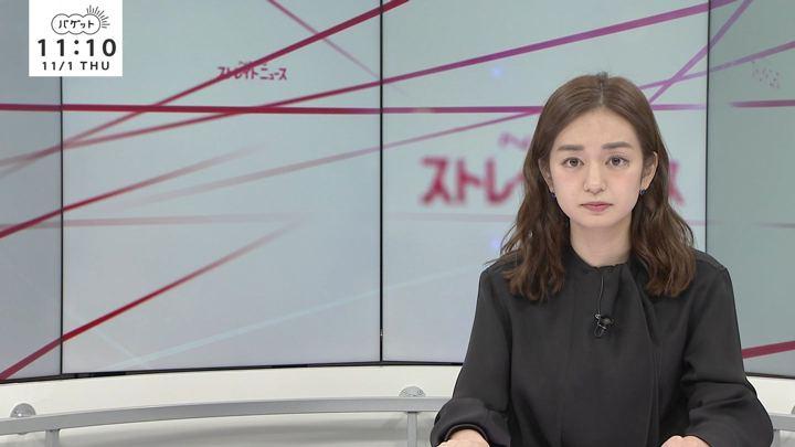 2018年11月01日後藤晴菜の画像08枚目