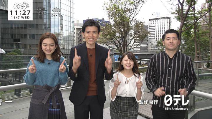 2018年11月07日後藤晴菜の画像11枚目