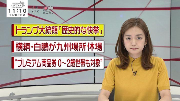 2018年11月08日後藤晴菜の画像09枚目