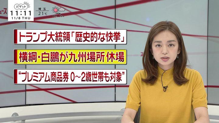 2018年11月08日後藤晴菜の画像10枚目