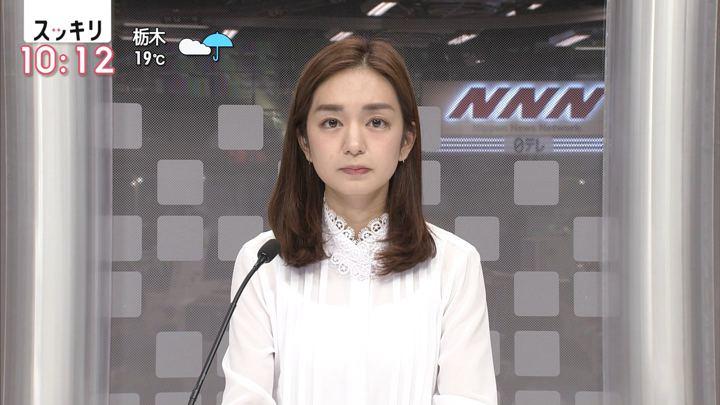 2018年11月09日後藤晴菜の画像06枚目