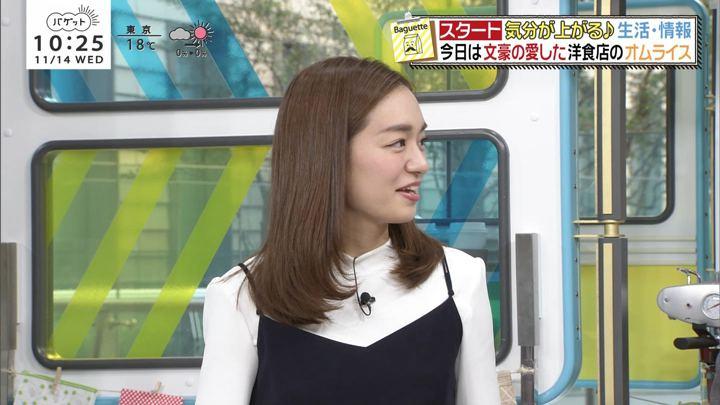 2018年11月14日後藤晴菜の画像04枚目