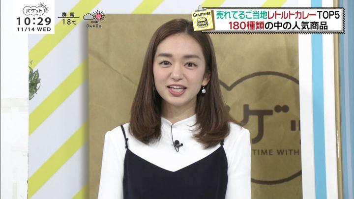 2018年11月14日後藤晴菜の画像09枚目