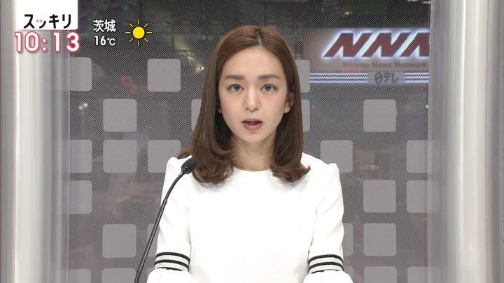 2018年11月15日後藤晴菜の画像04枚目