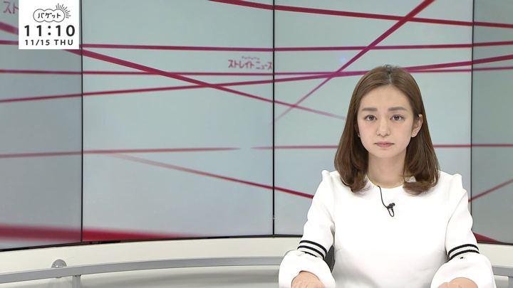 2018年11月15日後藤晴菜の画像05枚目