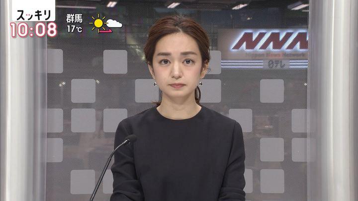 2018年11月16日後藤晴菜の画像01枚目