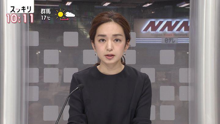2018年11月16日後藤晴菜の画像03枚目