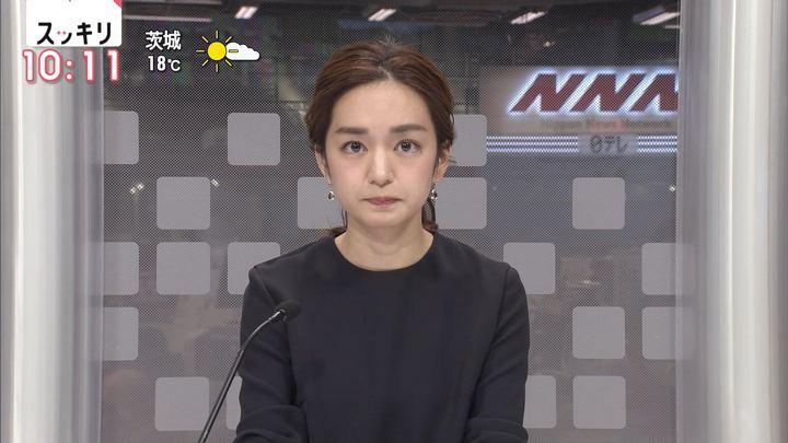 2018年11月16日後藤晴菜の画像04枚目