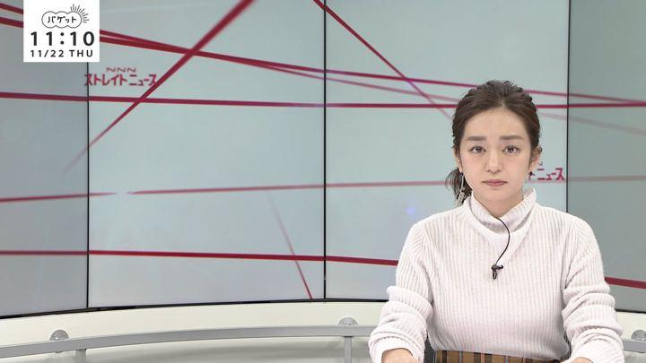 2018年11月22日後藤晴菜の画像06枚目