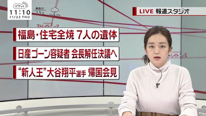 2018年11月22日後藤晴菜の画像07枚目