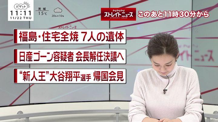 2018年11月22日後藤晴菜の画像09枚目