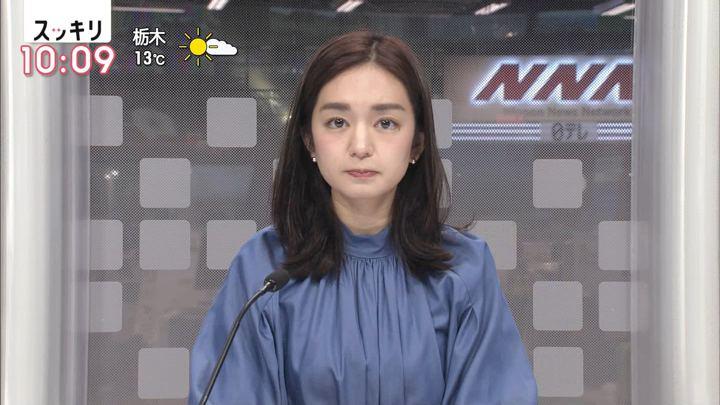 2018年11月23日後藤晴菜の画像02枚目