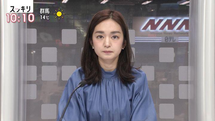 2018年11月23日後藤晴菜の画像03枚目