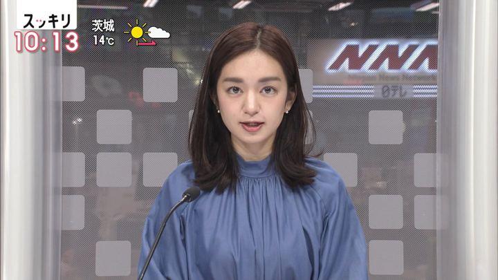 2018年11月23日後藤晴菜の画像06枚目