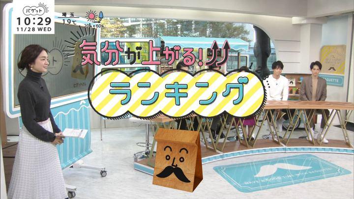 2018年11月28日後藤晴菜の画像04枚目