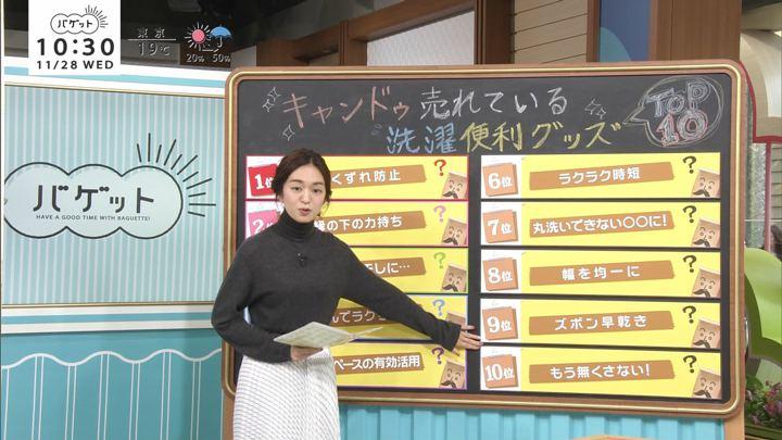 2018年11月28日後藤晴菜の画像07枚目