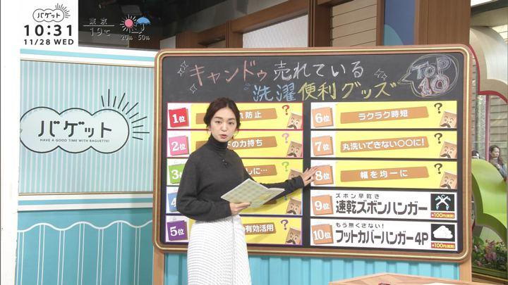 2018年11月28日後藤晴菜の画像09枚目