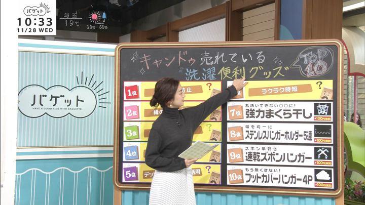 2018年11月28日後藤晴菜の画像11枚目