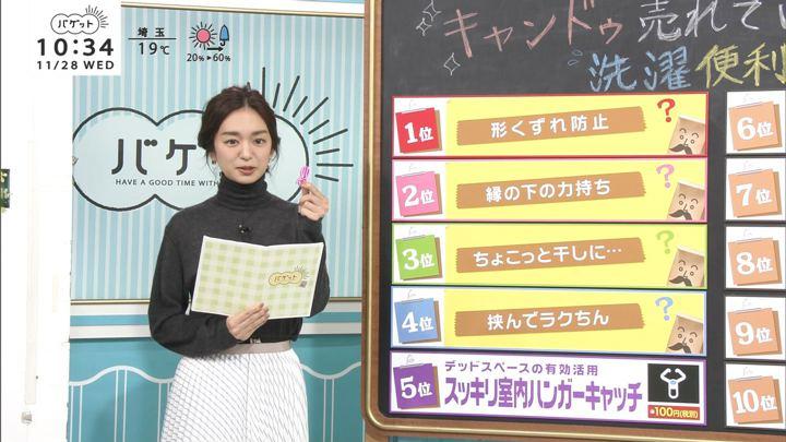 2018年11月28日後藤晴菜の画像12枚目