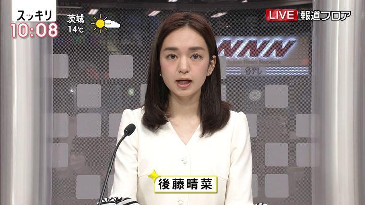 2018年11月29日後藤晴菜の画像01枚目