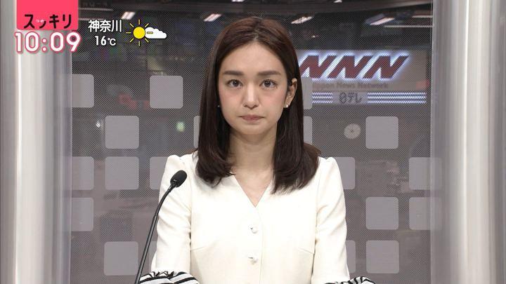 2018年11月29日後藤晴菜の画像02枚目