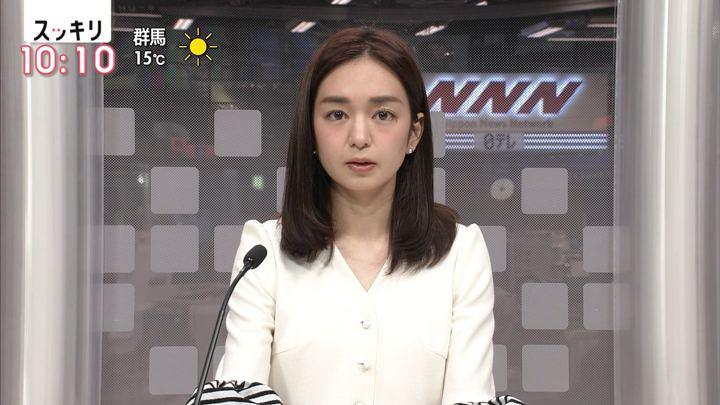 2018年11月29日後藤晴菜の画像03枚目