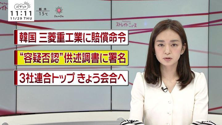 2018年11月29日後藤晴菜の画像09枚目
