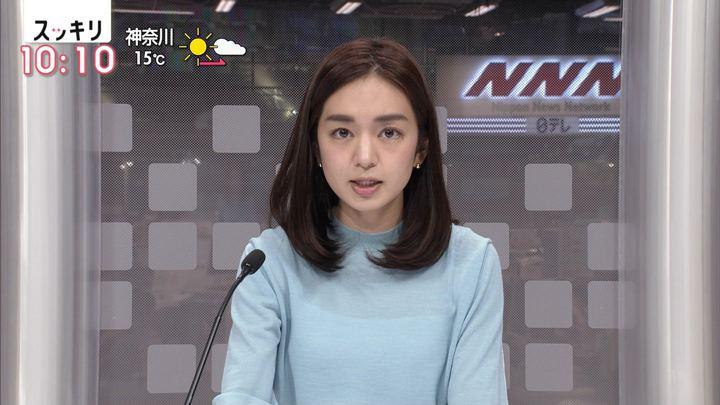 2018年11月30日後藤晴菜の画像04枚目