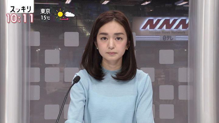 2018年11月30日後藤晴菜の画像05枚目