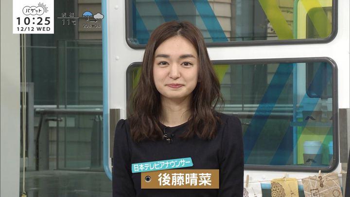 2018年12月12日後藤晴菜の画像03枚目